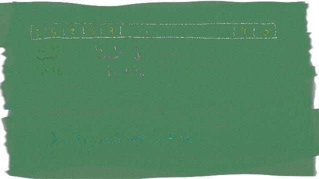 @JosePaumard#Stream8 Type de retour pour la réduction Problème : quel est l'élément neutre pour le max ? 0 ? max(0, -1) n'...