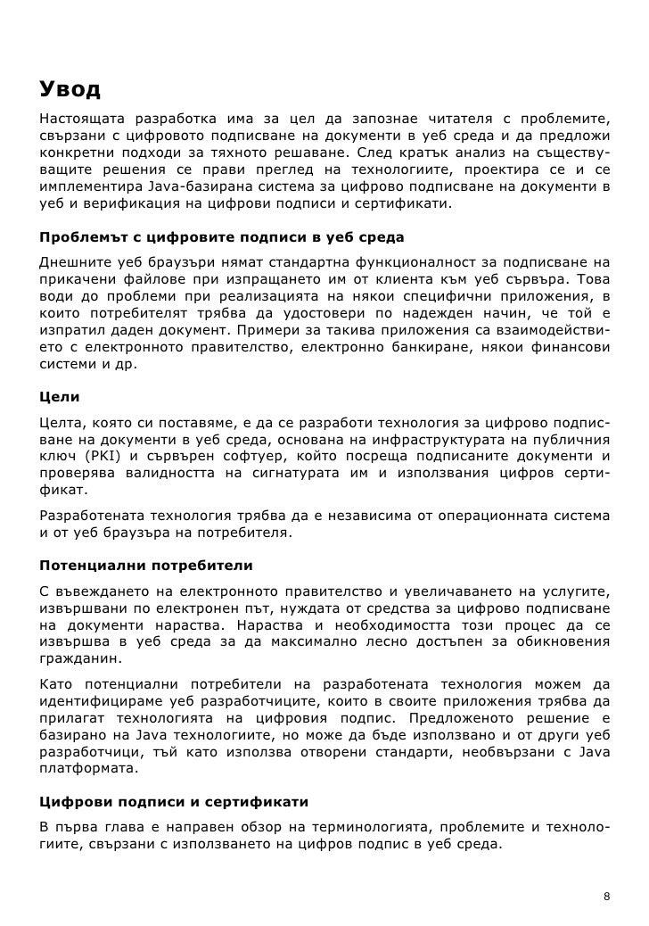 russian, Vol. 2