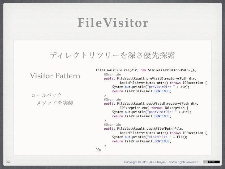 FileVisitor          ディレクトリツリーを深さ優先探索                       Files.walkFileTree(dir, new SimpleFileVisitor<Path>(){     Vis...