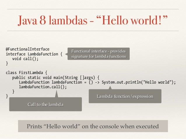 Java 8 Lambda Built-in Functional Interfaces