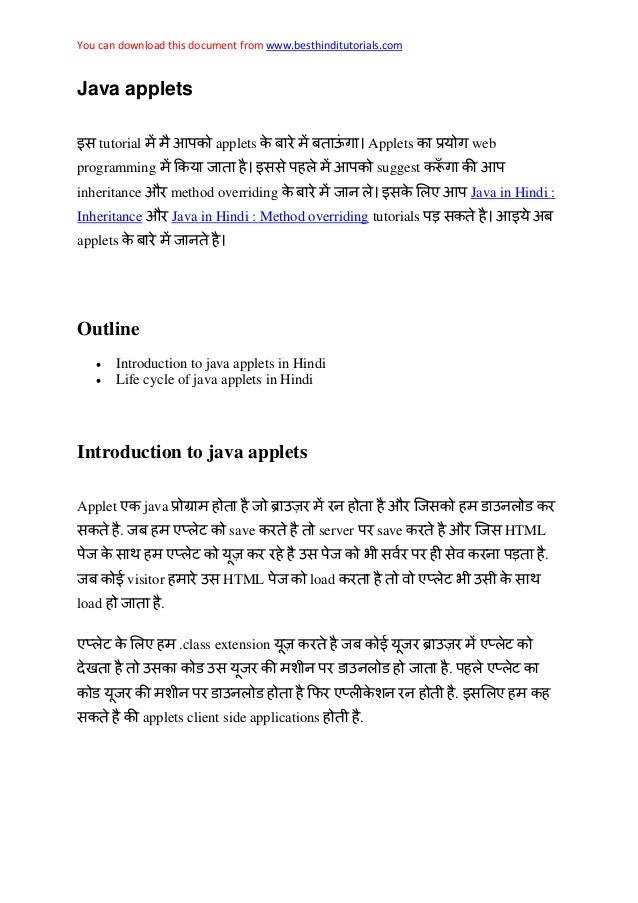 You can download this document from www.besthinditutorials.com Java applets इस tutorial applets Applets web programming इस...