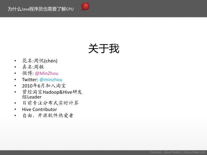 Java cpu Slide 2