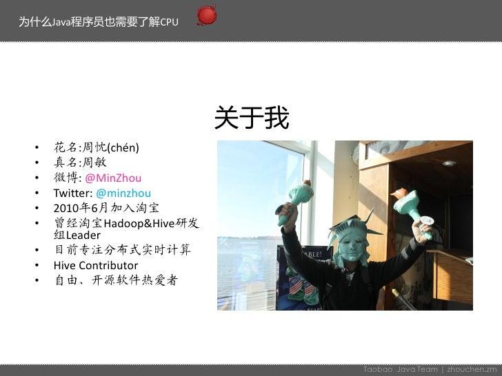 Java cpu Slide 3