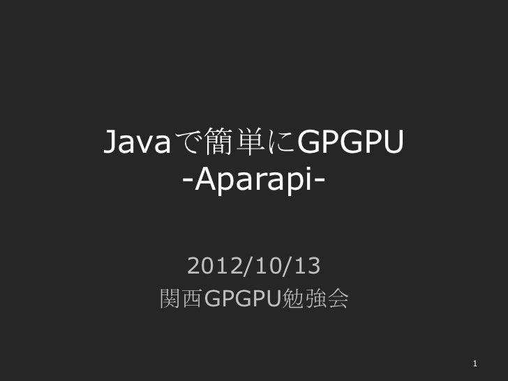 Javaで簡単にGPGPU    -Aparapi-   2012/10/13  関西GPGPU勉強会                1