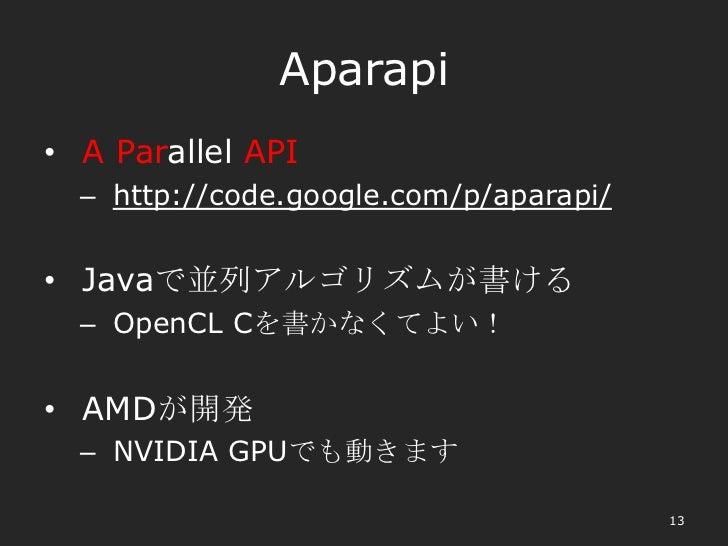 Aparapi• A Parallel API  – http://code.google.com/p/aparapi/• Javaで並列アルゴリズムが書ける  – OpenCL Cを書かなくてよい!• AMDが開発  – NVIDIA GPU...