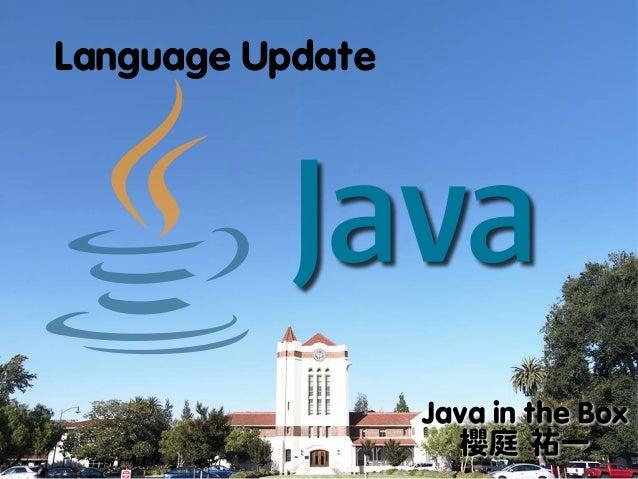 Learn Language 2018 Java Language Update