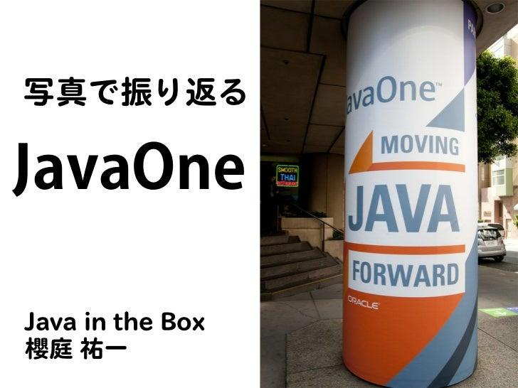 写真で振り返るJava in the Box櫻庭 祐一
