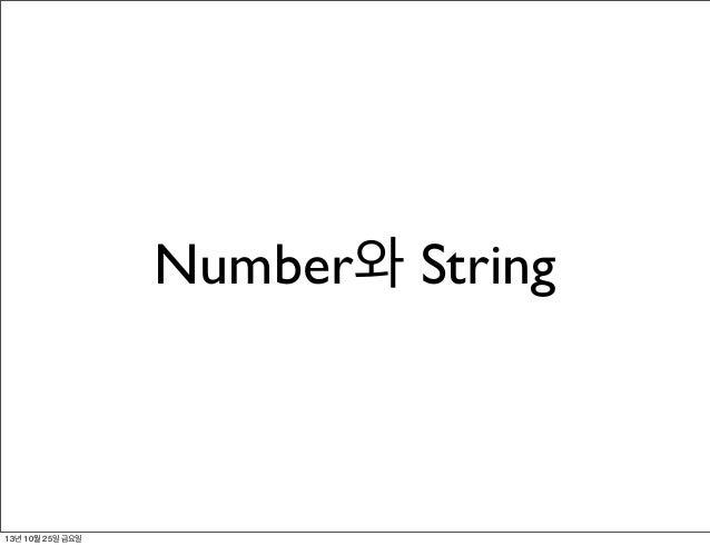 what is java programming pdf