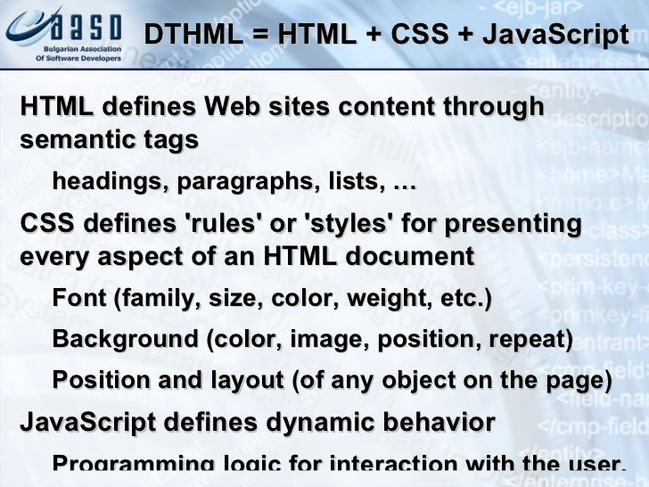 JavaScript and jQuery Fundamentals Slide 3
