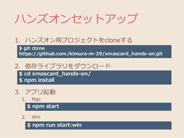 Javascript基礎勉強会 Slide 3