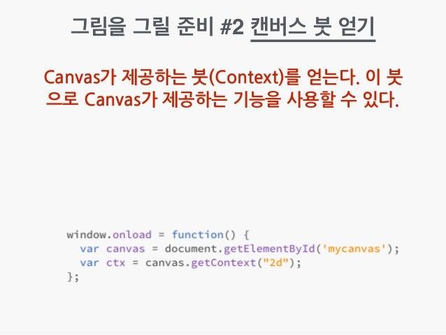 비개발자를 위한 Javascript 알아가기 #7.1