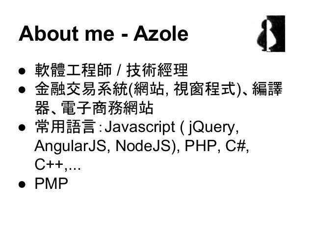 利用Javascript 與 html5開發線上遊戲_0基本概念 Slide 2