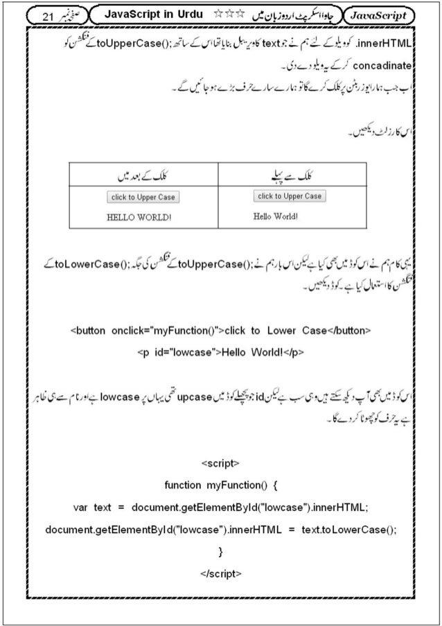 C Language Notes In Urdu Pdf Free