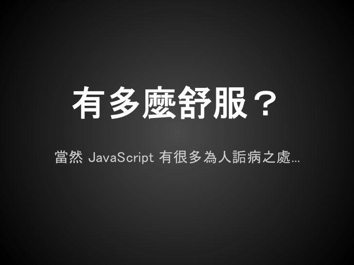 JUICEDesktop Environment