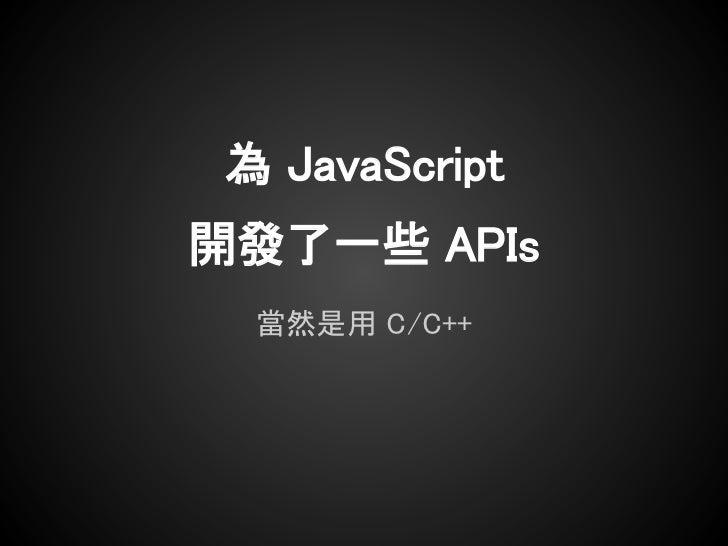 More APIs jsdx-soundman - Sound Manager API jsdx-disk - Disk Manager API (still working) jsdx-systray - Systray API (Suppo...