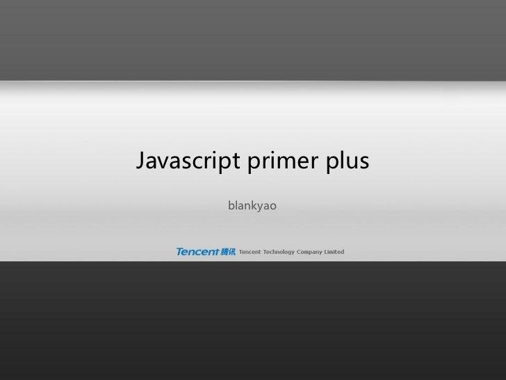 Javascript primer plus        blankyao