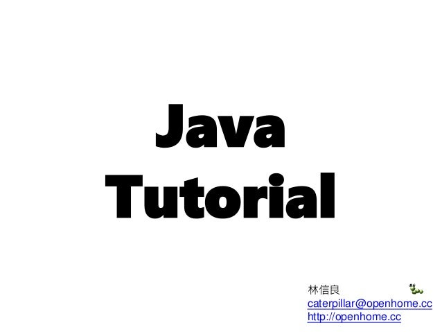 how to learn java at home