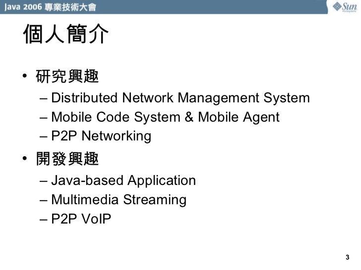 IKVM.NET 深入敵營的 Java Slide 3