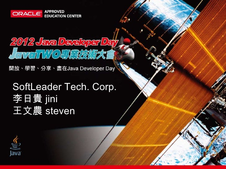SoftLeader Tech. Corp.李日貴 jini王文農 steven