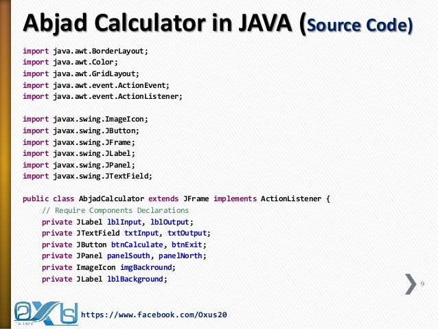 Simple calculator using java (swing) | free source code & tutorials.