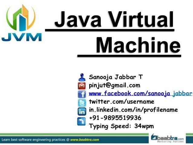 java virutal machine
