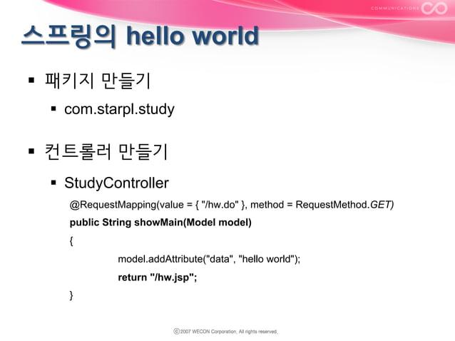 """§ 패키지 만들기 § com.starpl.study  § 컨트롤러 만들기 § StudyController @RequestMapping(value = { """"/hw.do"""" }, method = RequestM..."""