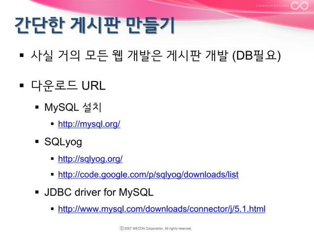 § 사실 거의 모든 웹 개발은 게시판 개발 (DB필요) § 다운로드 URL § MySQL 설치 § http://mysql.org/  § SQLyog § http://sqlyog.org/ § ht...