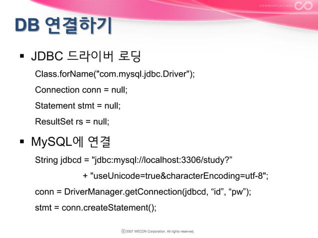 "§ JDBC 드라이버 로딩 Class.forName(""com.mysql.jdbc.Driver""); Connection conn = null; Statement stmt = null; ResultSet rs = nul..."