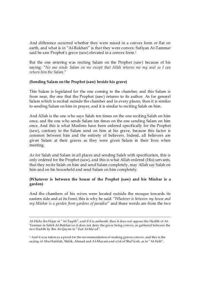 (68)Quran Recitation by Mostafa Albna