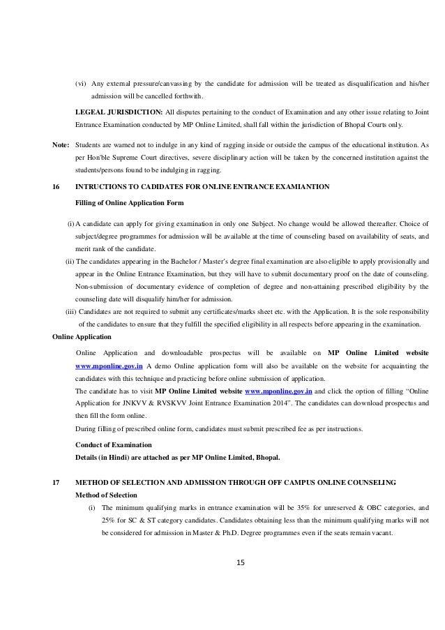 Jawaharlal nehru krishi vishwavidyalaya jabalpur prospectus 2016 17 e…