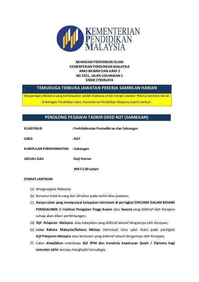 Jawatan Kosong Kementerian Pendidikan Malaysia April 2014