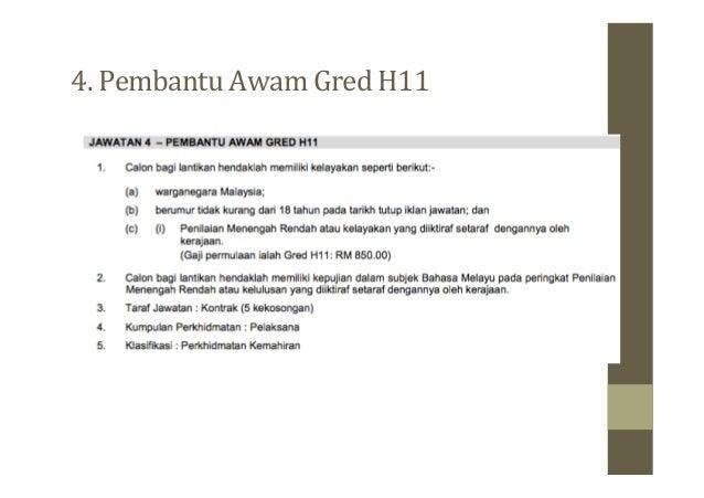 Jawatan Kosong Majlis Perbandaran Alor Gajah Melaka