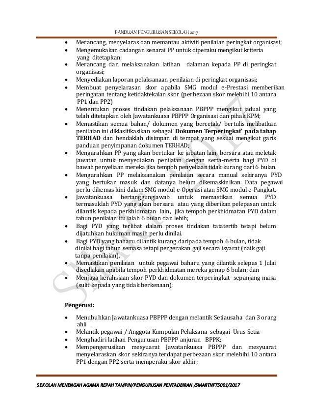Jawatankuasa Kerja Pentadbiran 2017