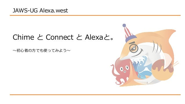 JAWS-UG Alexa west Chime And Connect With Alexa