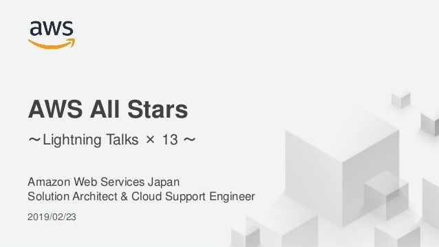 © 2018, Amazon Web Services, Inc. or its Affiliates. All rights reserved. Amazon Web Services Japan Solution Architect & C...