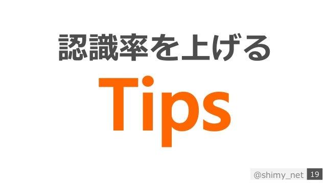 Tips 9 @6 8