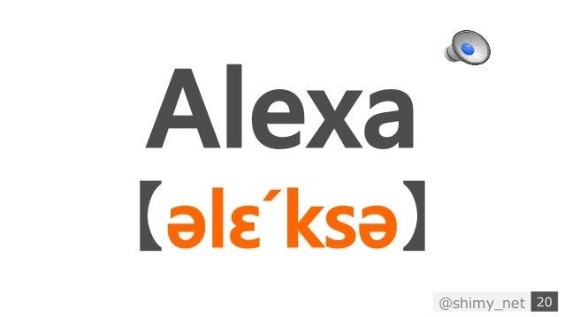 Alexa Ləlɛ́ksə  9 @6 8