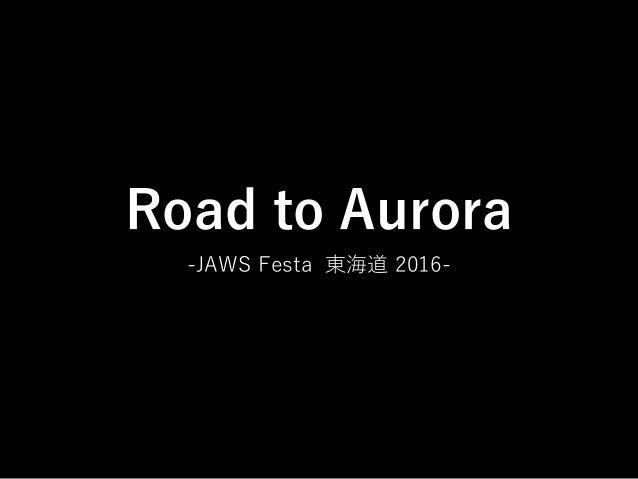 Road to Aurora -JAWS Festa 東海道 2016-