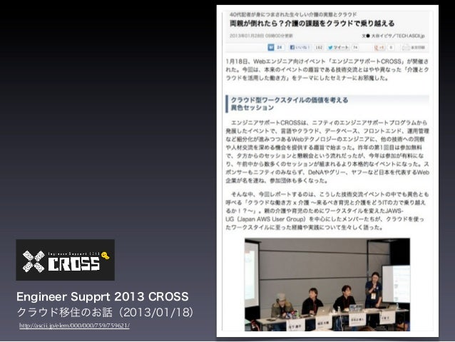 動画配信サイト「札幌人図鑑」    出演(2013/03/01)http://sapporojinzukan.sapolog.com/e389160.html