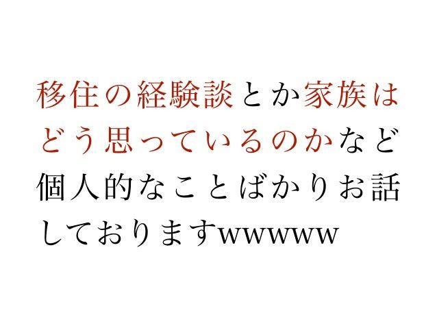 人口190万人の札幌市で私を含めて3名?