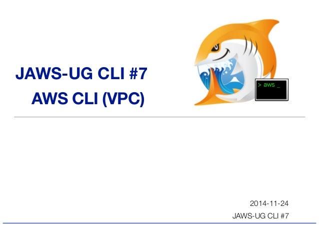 > aws _ JAWS-UG CLI #7  AWS CLI (VPC)  2014-11-24  JAWS-UG CLI #7