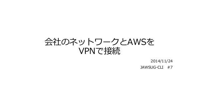 JAWSUG CLI #7 LT VPN Connection