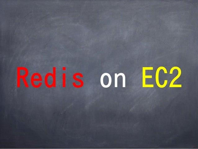 Redis on EC2