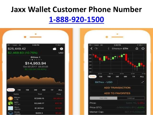 Jaxx Customer Service Phone Number ☎ 1-888-411-8901