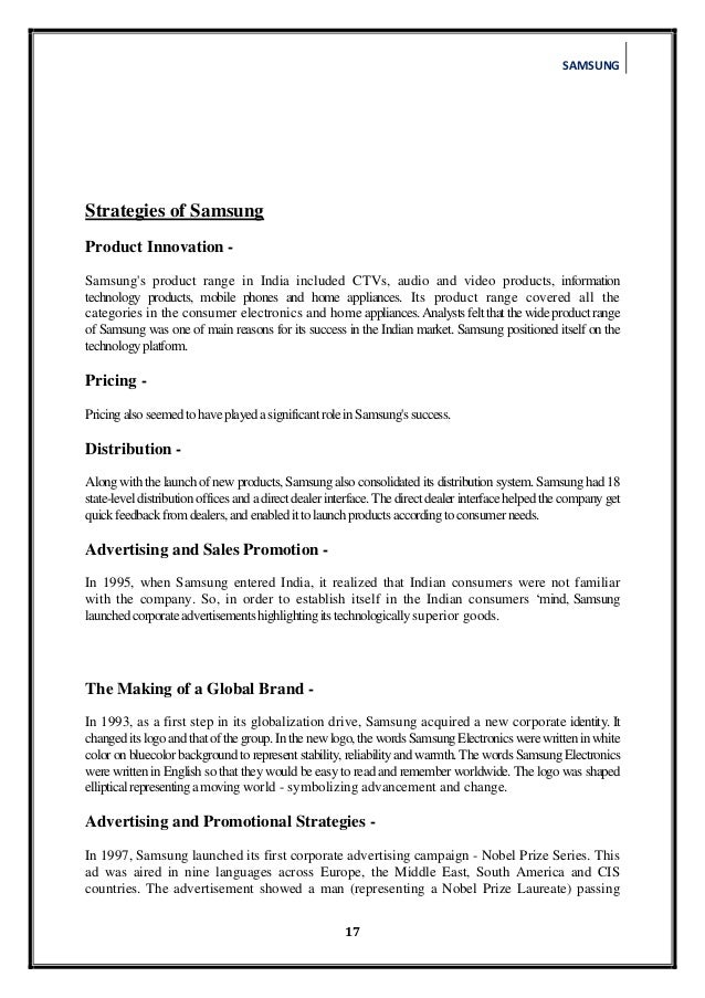 Strategic analysis essay