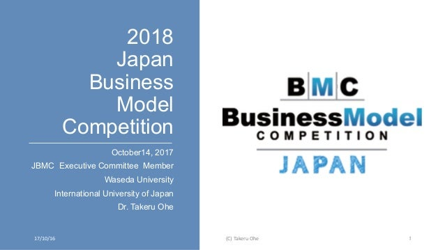 2018 Japan Business Model Competition	 October14, 2017 JBMC Executive Committee Member Waseda University International Uni...