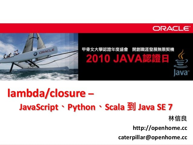 lambda/closure –  JavaScript、Python、Scala 到 Java SE 7                                         林信良                         ...