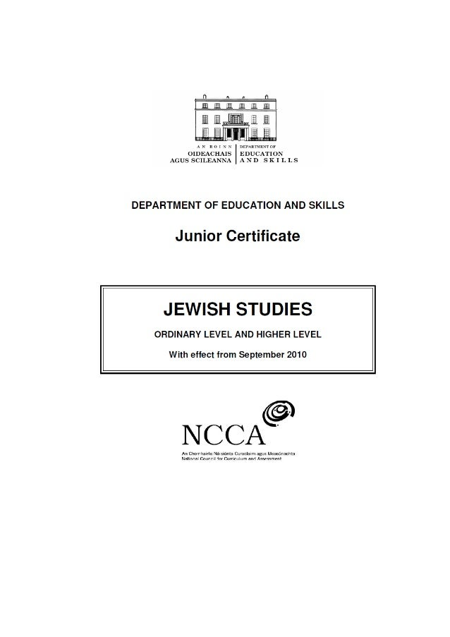 Junior Certificate Jewish Studies 2