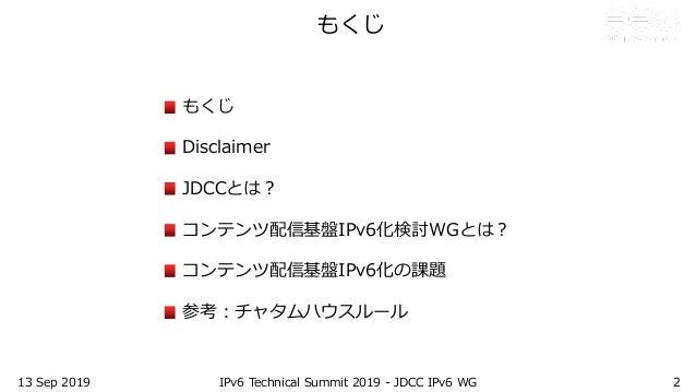 JDCC IPv6 WG Slide 2