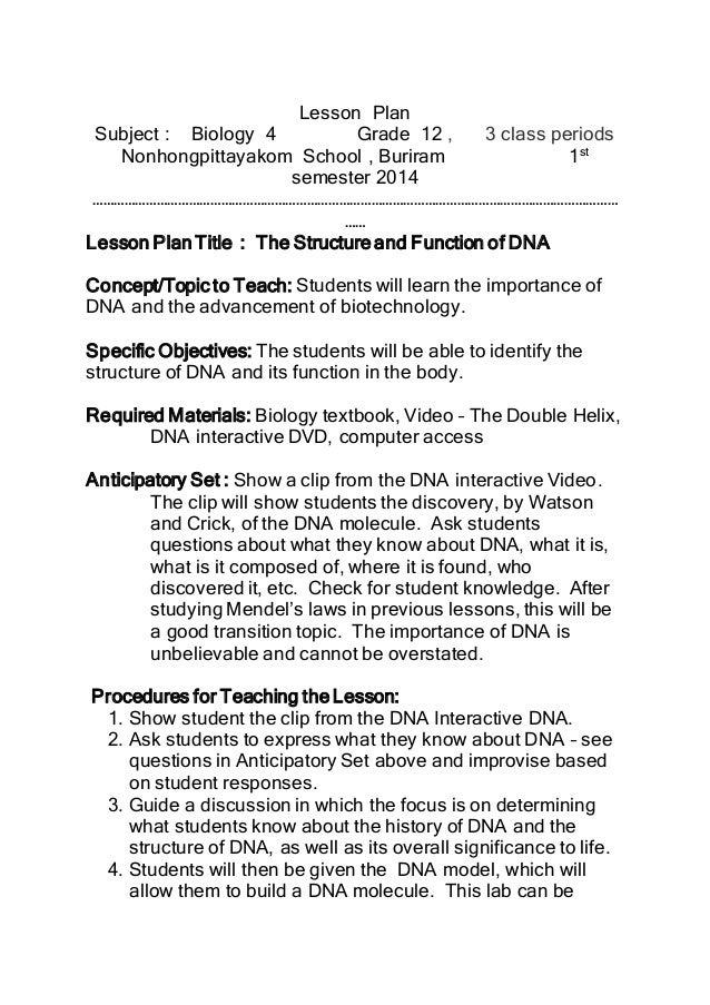 Lesson Template | Lesson Plan Structure Of Dna